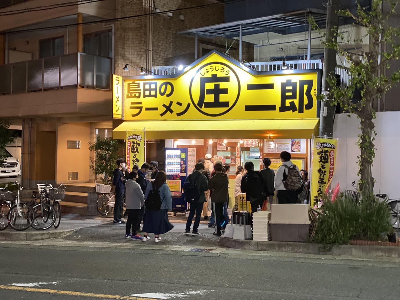 ramen-sho-jiro1