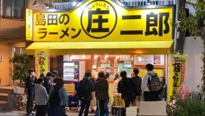 【衝撃】ラーメン二郎系ラーメン屋の店員が客に暴言か / 厨房の店員から不快な声