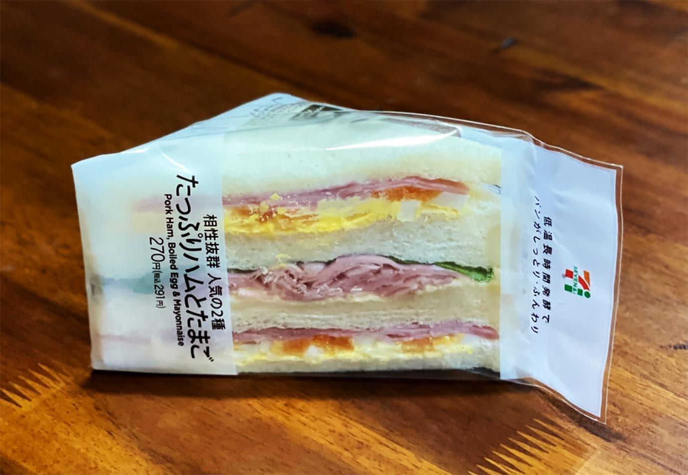 sandwich-with-few-ingredients3