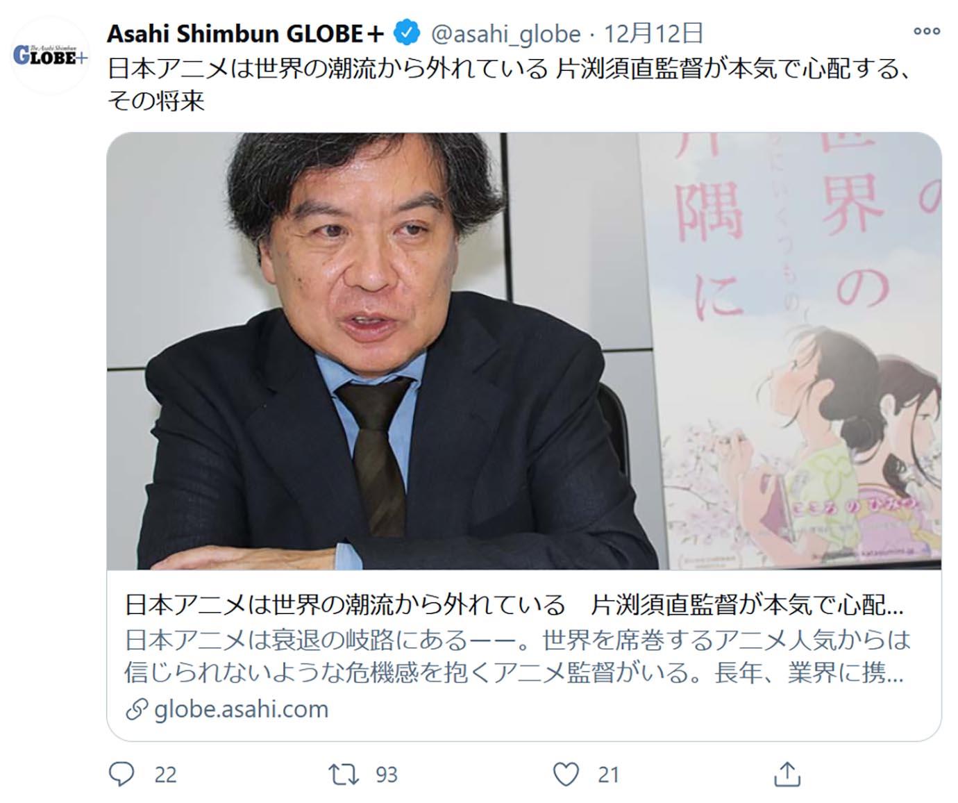 asahi-anime