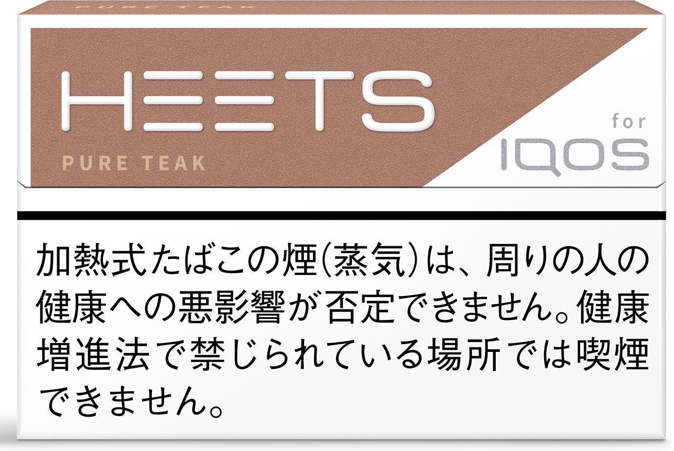 heets-rure-teak-news