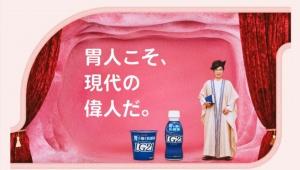 【衝撃】片桐仁の公式サイト! いや! 胃人の特設サイトオープン…