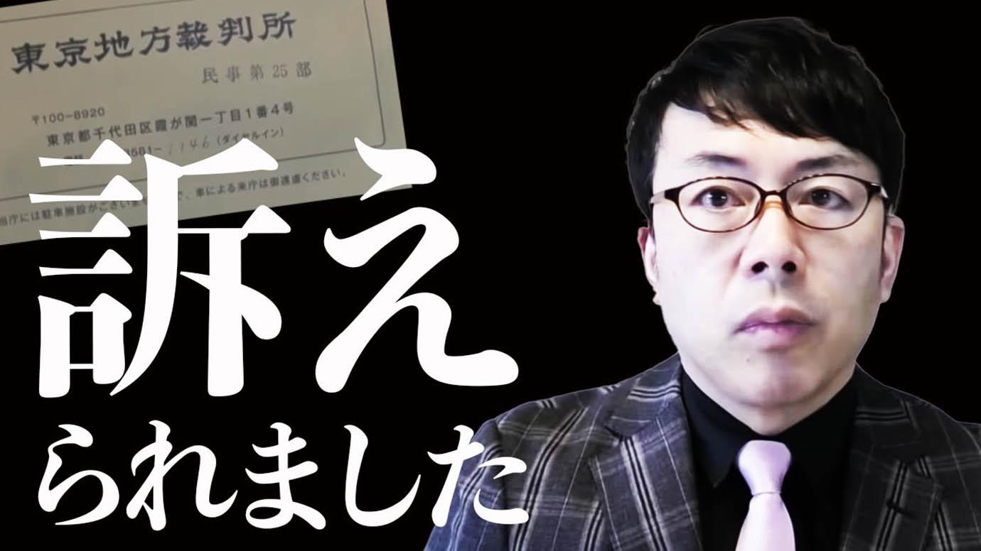 jonen-tsukasa-trial-speech-person
