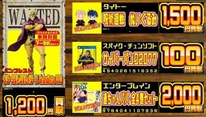【衝撃】サイバーパンク2077の買取価格が100円に下落 / …