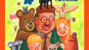 【話題】漫☆画太郎のおもしろい漫画ランキング発表! ガチの画太…