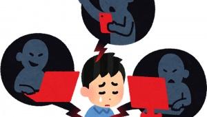 【話題】子どもに誹謗中傷する大人への対応発表 / こどもプラモ…