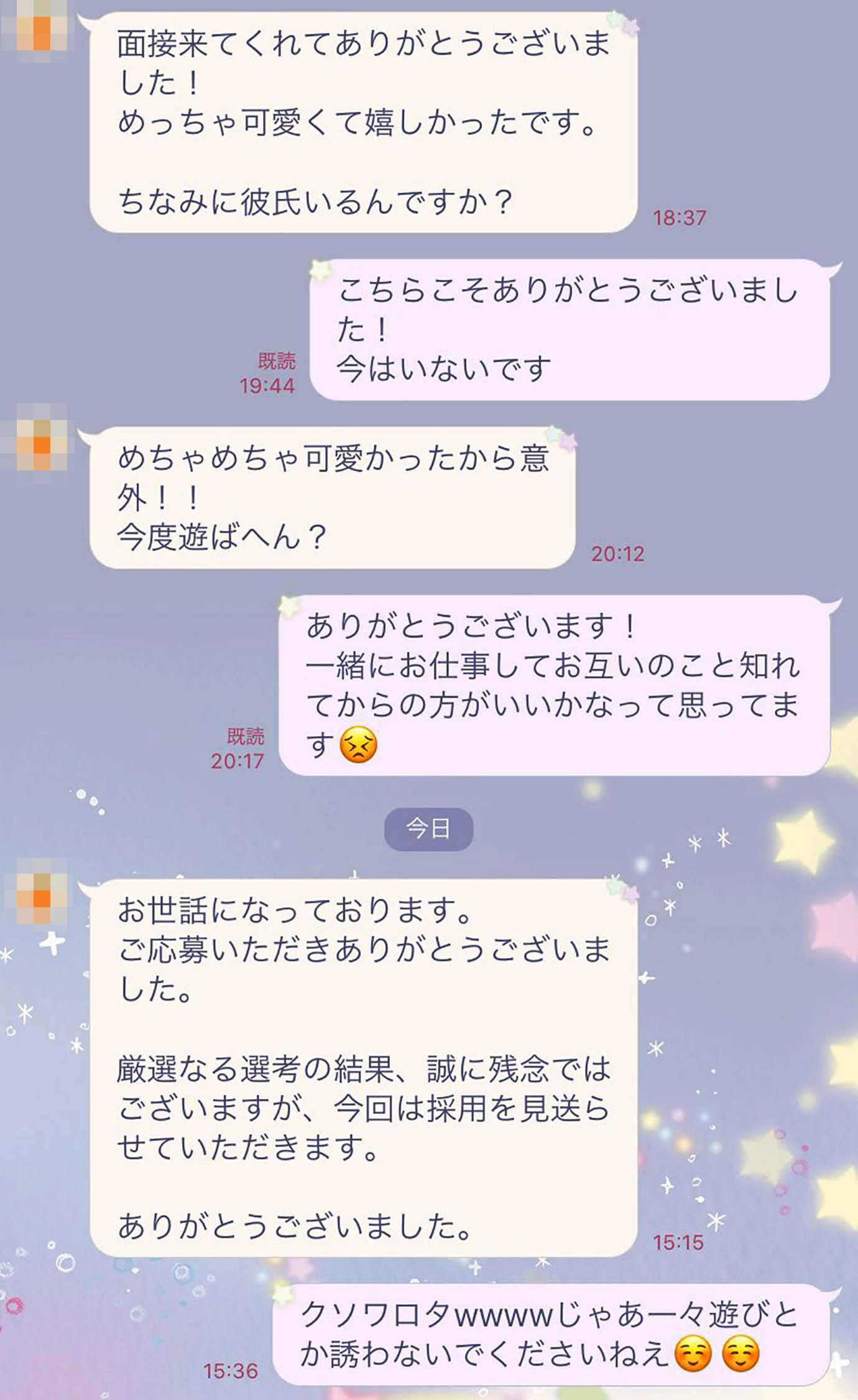 line-image1