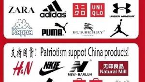 【話題】中国人が「中国の物を買おう」と呼びかけ / 中国メーカーと外国メーカーの一覧画像が「何かおかしい」