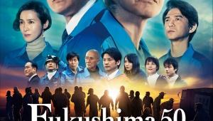 【炎上】Fukushima50の放送で「菅直人首相のせいで被害が拡大した」「いやデマだ」の議論広がる / 事実はどうなのか