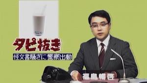 【衝撃動画】令和時代に作った昭和時代のニュース動画がスゴイ / タピオカブームを昭和風に再現