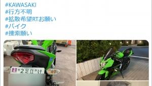 【ネット大捜索】バイクと共に行方不明の夫を探す妻が情報拡散「新潟に行きたいと言っていた」