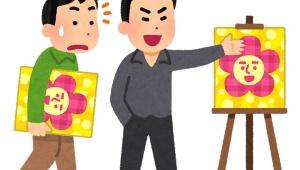 【炎上】画像作品を「自分の作品のように無断転載する無法者」に怒りの声 / 注意しても無視される現状