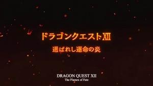 【衝撃】DQ12の発売決定! 正式タイトルはドラゴンクエストXII 選ばれし運命の炎 / 世界観も判明か