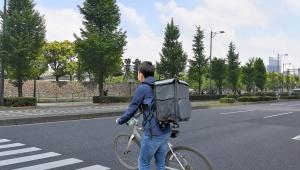 【話題】Uber Eatsが交通安全イベント開催 / 明治神宮外苑いちょう並木に「自転車で集合」