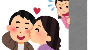 【衝撃】テレビ東京社員で漫画家もしてる真船佳奈先生が夫の浮気防止のため「パンツに自分の顔をプリントした漫画」が話題