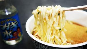 【衝撃】ラーメン二郎が「美味しいどん二郎の作り方」を改めて公開 / 亀戸二郎式二郎風どん兵衛の作り方
