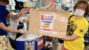 【衝撃】超高額な150万円のゲーム福袋を買う猛者が現る / 中古ファミコンゲーム50本入り! ゲーム芸人フジタさん
