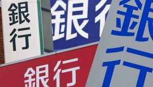 【問題視】外国籍っぽい日本人に電話して出なかったら口座利用停止 / 銀行の横柄すぎる対応に怒り