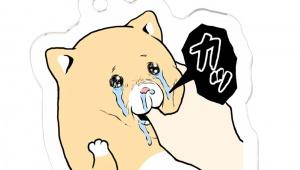 【悲報】LINEスタンプのモフ缶先生の愛猫クゥちゃん天国へ / チュールも食べず「クゥちゃんダメでした ごめんなさい」