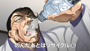 【朗報】アニメ「範馬刃牙」と「THE STRONG 天然水スパークリング」コラボ動画がカオスすぎて最高な件