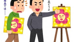 【話題】漫画家オクショウ先生が類似動画騒動で不快感「動画を公開頂き誤解を解いてちゃんと嘘をつかず謝罪して」