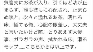 【衝撃】不倫で大炎上の声優・鈴木達央がTwitterに隠しメッセージ投稿か / 鬼畜すぎる行為に激怒「LiSAがかわいそう」