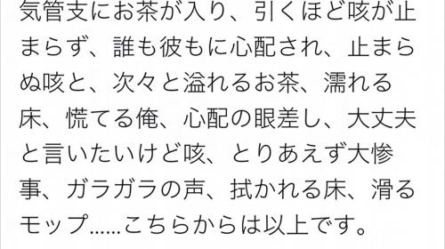 【衝撃】不倫で大炎上の声優・鈴木達央がTwitterに隠しメッセージ投稿か / 鬼畜すぎる行為に…