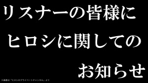 【悲報】コロナ感染で亡くなったヒロシの時事ニュースチャンネル・ヒロシ氏 / 最後のYouTube動画で肺炎の症状か