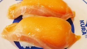 【回転寿司】くら寿司の「イギリス王室が愛した生サーモン」が激し…