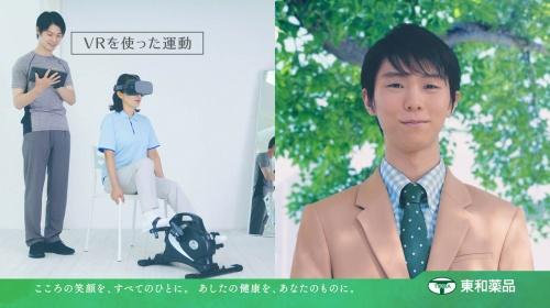 【話題】東和薬品のイメージキャラクターとして羽生結弦選手が登場! 黒柳徹子さんとCM動画出演