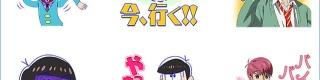 【衝撃】アニメ「おそ松さん」のLINEスタンプ配信開始キタアアア! 問題視されたデカパンマンはナシ(笑)