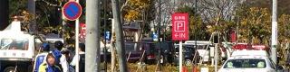 【衝撃】元少年Aが住んでいた場所が「東京都足立区花畑」と判明 / 住所など詳細を公開