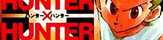 【謝罪】重病の漫画ハンター×ハンター作者に日本中から謝罪の言葉「仕事しろ! 働け! って言ってゴメンな冨樫」「寝たきりだと知らなかったゴメンナサイ」