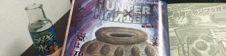 【衝撃事実】漫画「ハンター×ハンター」で16年前の伏線の存在が判明 / 連載再開で読者が発見