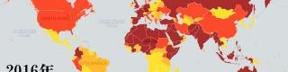 【必見】海外旅行時にテロに遭う確率が高い国 / 外務省発表の2016年「テロの脅威」マップ公開