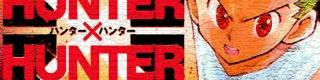 【衝撃スクープ】漫画「ハンター×ハンター」の連載再開がもうすぐだと判明! 冨樫が働こうとしている