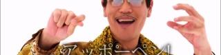 【衝撃事実】PPAP動画のピコ太郎 / 音楽成功のため「マネーの虎」に出演してたと判明! 社長説得できずノーマネーでフィニッシュ