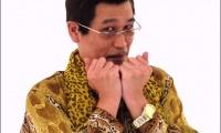 【悲報】ピコ太郎は成功しても貧乏「PPAPペンパイナッポーアッポーペン」YouTube動画収入たった37万円か