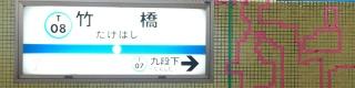 【衝撃事実】駅に素晴らしいアート出現 → 乗客「感動した! 作者は誰?」→ 駅員「実は……」アートじゃなかった(笑)